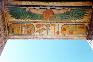 winged sun egypt