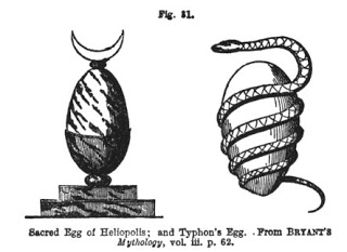 sacred_egg_of_heliopolis