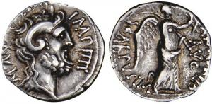Priest of jupiter amon Marc Antony. Denarius