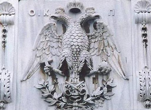 Double headed eagle Patriarchate of Constantinople Istanbul
