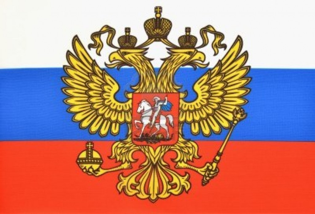 russian-flag-with-the-coat-of-arms