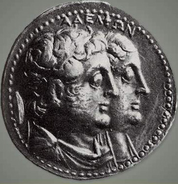 Ptolemy II Coin