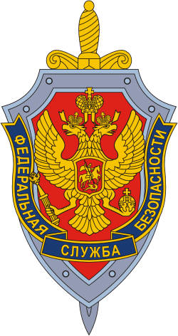Federal_security_service