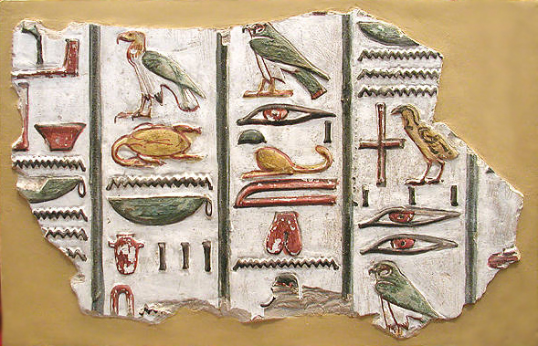 Seth Hieroglyphs_from_the_tomb_of_Seti_I