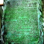 The Emerald Tablet (Tabula Smaragdina)