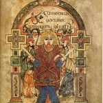 The Gnostic Priests of Saint John in Iona, Scotland