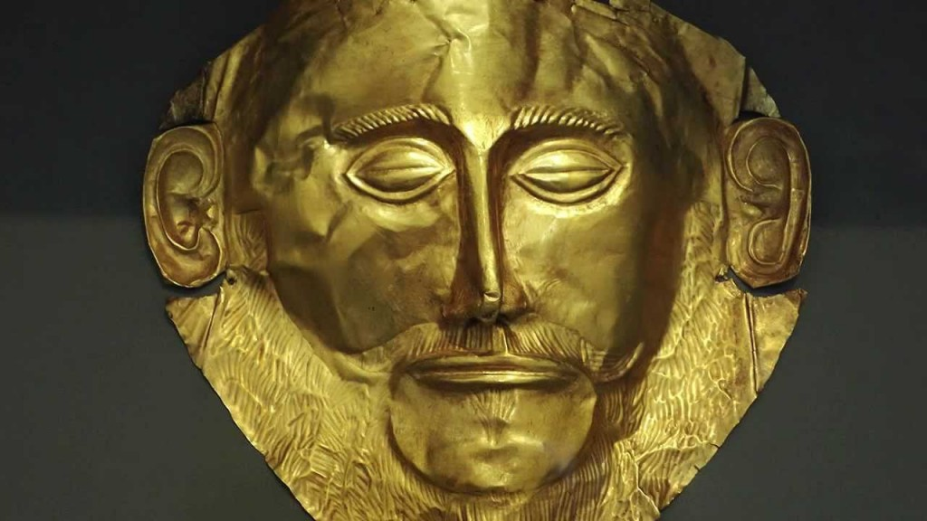 Symbols - Mask of Agamemnon