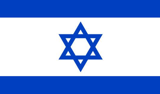 The Star Of David In Zion Gnosticwarrior