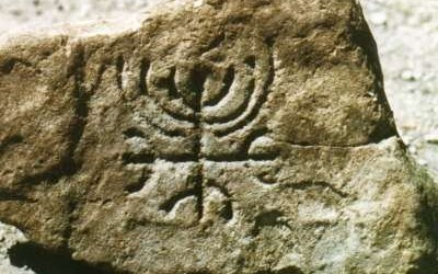 The Phoenician Menorah of Ireland