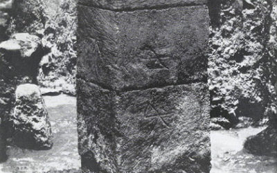 The Immortal Marks of the Anonymous Masonic Saints